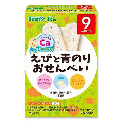 9M+ BeanStalk 雪印米餅 2枚 x 5