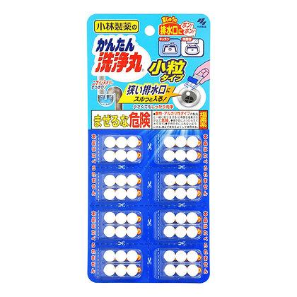 小林製藥 - 排水管除垢錠 8x6粒裝