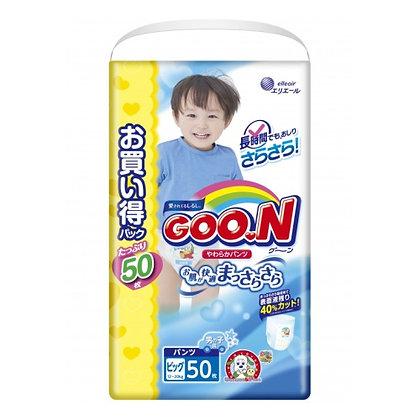 Goo.n 大王學習褲 XL50片 (男)