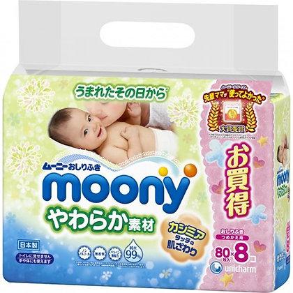 Unicharm Moony 嬰兒超柔水份濕紙巾 80 x 8包