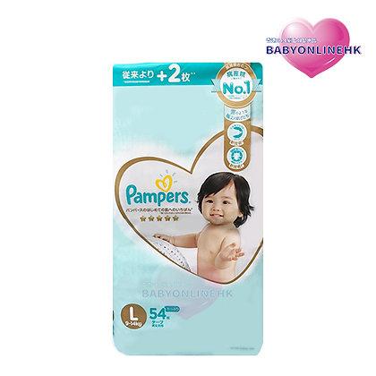 Pampers Ichiban 紙尿片L54