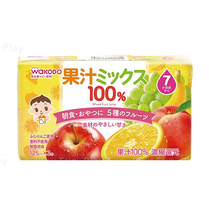 Wakodo 嬰兒雜果汁 125ml x 3
