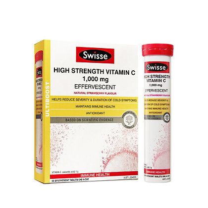 Swisse High Strength Vitamin C 強力維生素C泡騰片 (盒)