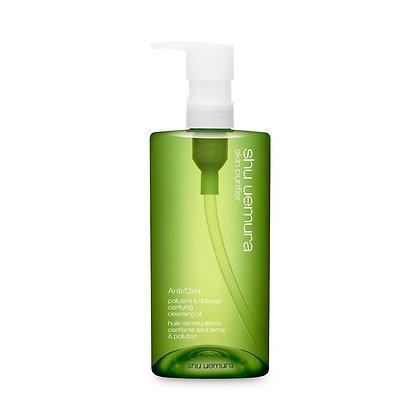 Shu Uemura Anti/Oxi+ Skin Refining Cleansing Oil  綠茶抗氧化潔顏油 450ml