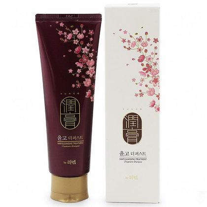 LG Yungo Hair Cleansing Treatment 白色潤膏