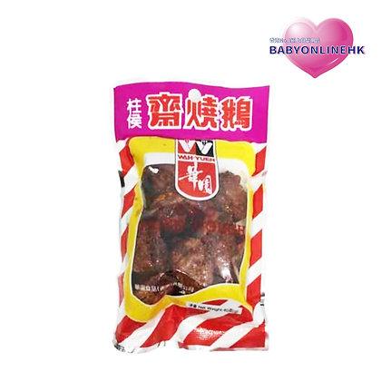 華園 - 齋燒鵝40G