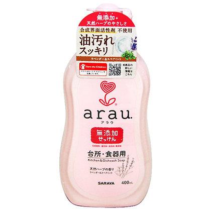 Arau 洗奶樽餐具清潔液 400ml