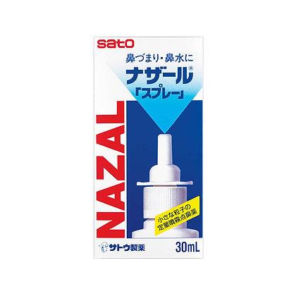 SATO NAZAL(SPRAY)鼻寧噴劑 (日本內銷版)30ml