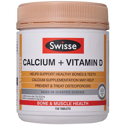 SWISSE 鈣+維他命 D 150粒