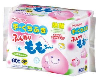 Wakodo 和光堂桃精華除菌濕紙巾60片 x 3包