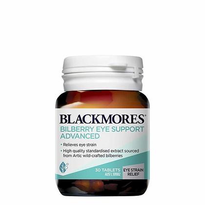 Blackmores 澳佳寶藍莓護眼30粒(加強版)