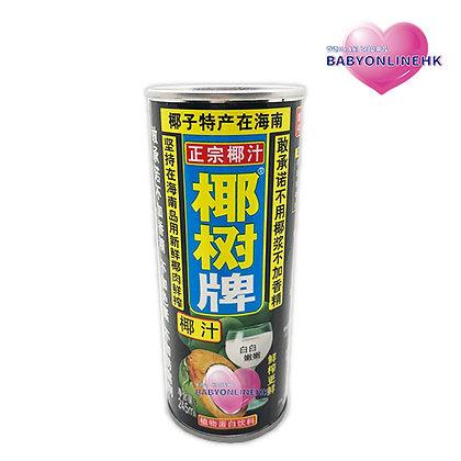 椰樹牌椰子汁 245ml