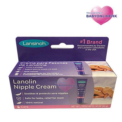 美國Lansinoh羊毛脂乳頭保護霜40g