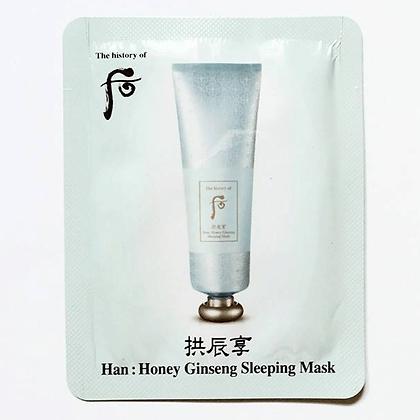 Whoo Han:Honey Ginseng Sleeping Mask 試用裝