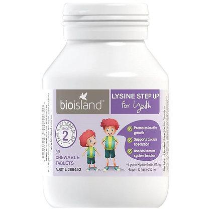 Bioisland 兒童生長素助長素 二段 60粒