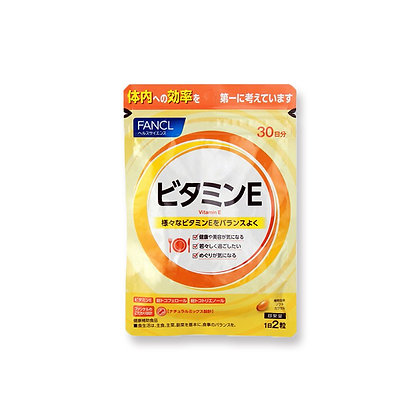Fancl Vitamin E Natural Mix 30日分 維他命E