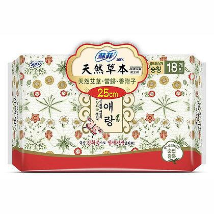 Sofy BodyFit 貴愛娘漢方衛生巾25cm