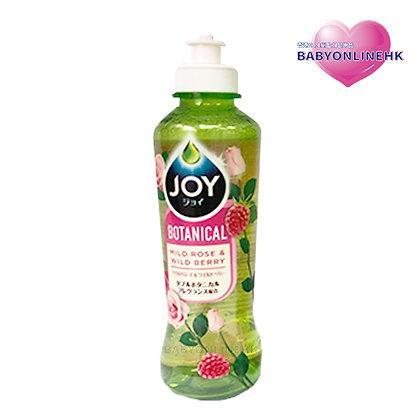 P&G JOY - 濃縮天然植物潔淨洗潔精 190ml