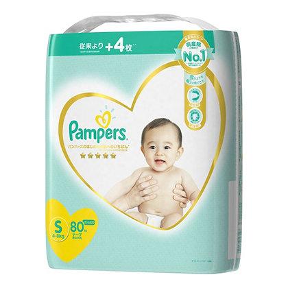 Pampers - 日本進口Ichiban 紙尿片S80
