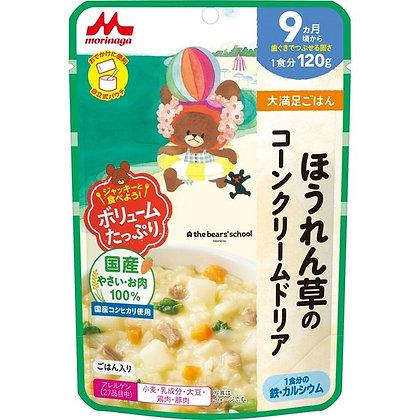 森永大滿足 菠菜玉米奶油焗飯 9m+ 120g