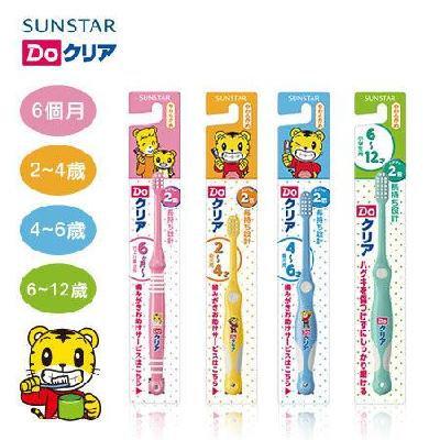 日本內銷版巧虎兒童牙刷