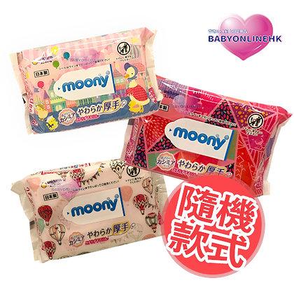 Moony 加厚超柔濕紙巾60枚