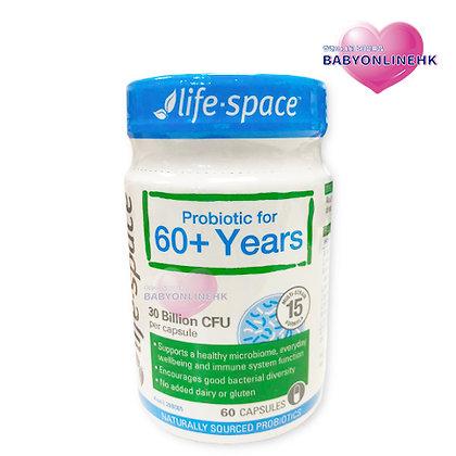 Life Space - 長青益生菌 60粒膠囊