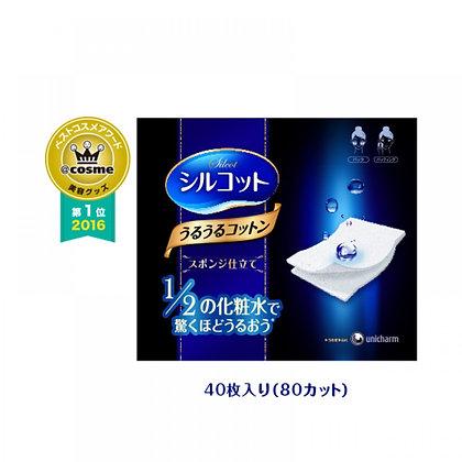 Unicharm 化粧棉 (只需1/2化妝水 ) 40片