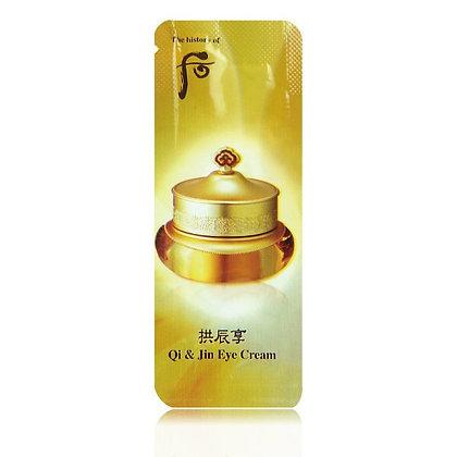Whoo Qi & Jin Eye Cream拱辰享眼霜 試用裝(10片)