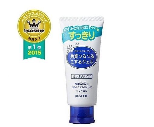 日本ROSETTE去角質洗面奶
