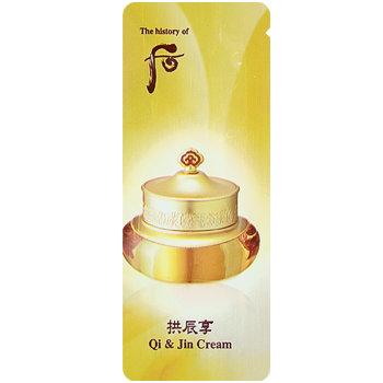 Whoo Qi & Jin Cream 拱辰享面霜 試用裝(10片)