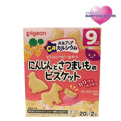 Pigeon 高鈣蘿蔔蕃薯動物餅 9M+ 20g x 2