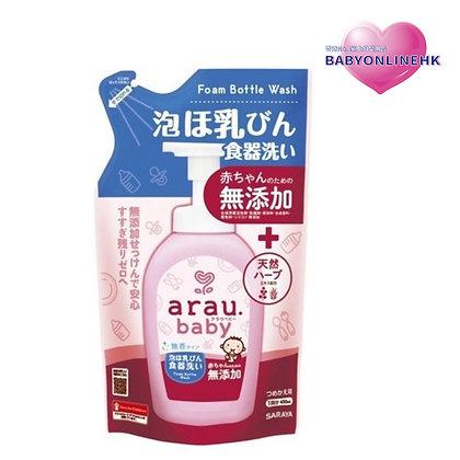 Arau 奶瓶清潔泡沫 450ml 補充裝