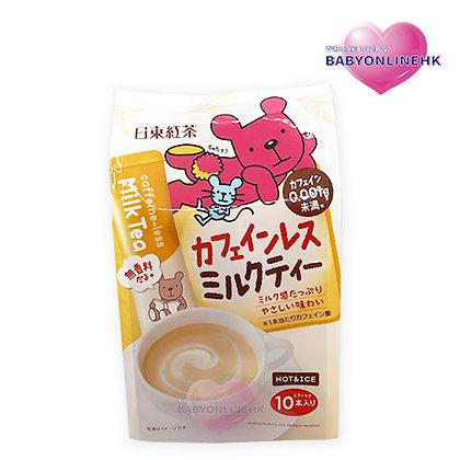日東紅茶 - 無咖啡因奶茶 10包裝