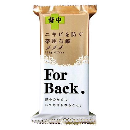Pelican For Back 藥用美背去痘消炎皂135G