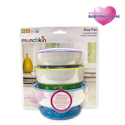 Munchkin 吸盤碗 - 3個