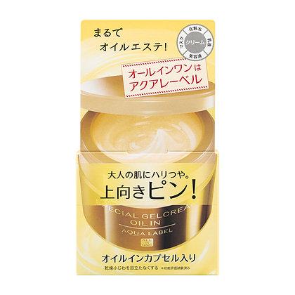 Shiseido - AquaLabel 水之印5合1彈力保濕提拉緊緻蜂皇面霜90g (金色版)