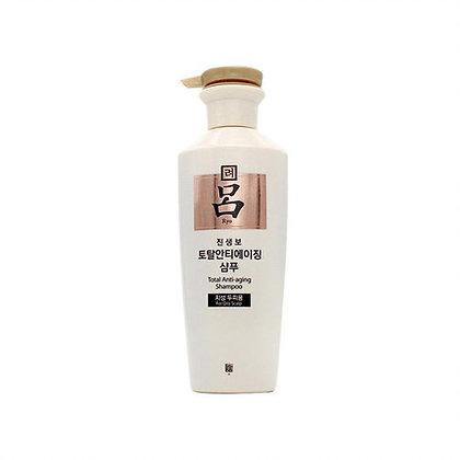 Ryoe 呂 - 白色(洗頭水)400ml