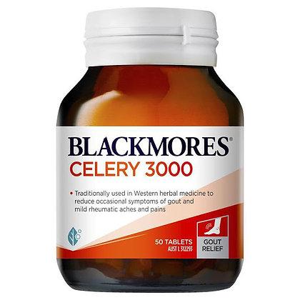 Blackmores 澳佳寶西芹籽50粒 3000mg