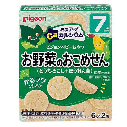 Pigeon 高鈣粟米雜菜米餅 6g x 2