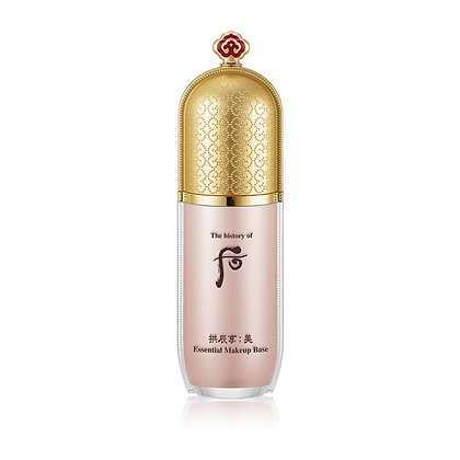 The history of Whoo Essential Makeup Base 后隔離霜