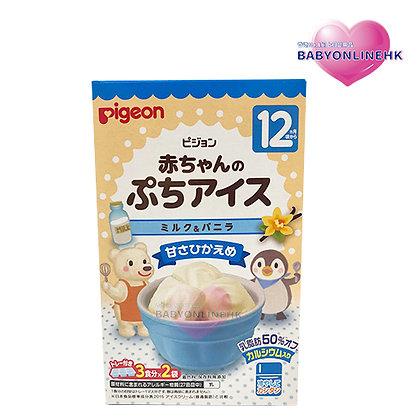 Pigeon - 12個月大起雪糕方塊 (牛奶香草味)