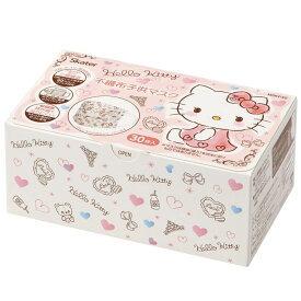 Skater Hello Kitty不織布口罩30pcs