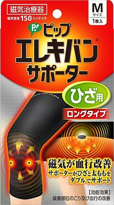 易利氣 薄型設計 抗菌 膝用 護膝+磁石 M/L