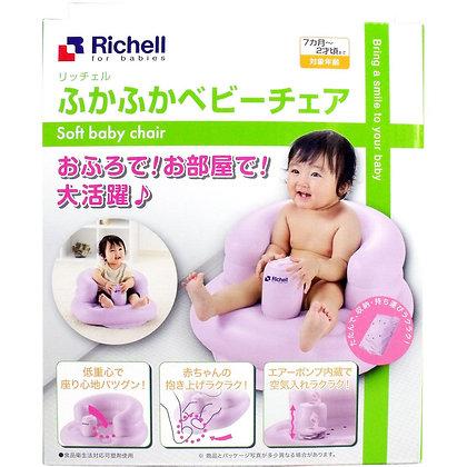 Richell充氣座椅 (綠/紫)