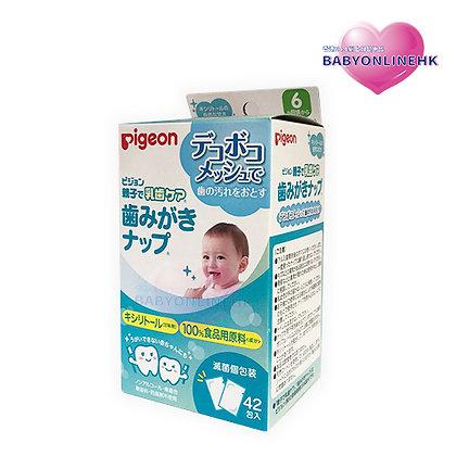Pigeon - 嬰兒潔齒綿42入