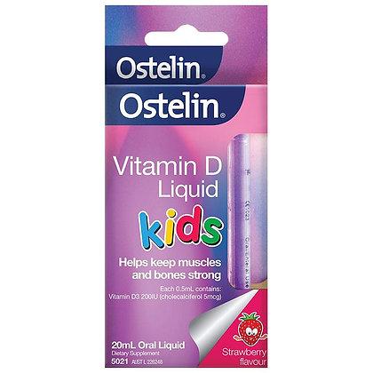 Ostelin vitamin D兒童液體維生素D滴劑20ml