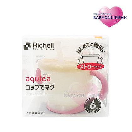 Richell Aqulea 嬰兒吸管式飲水杯 150ml