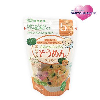 田靡製麵 - 嬰兒素麵100g