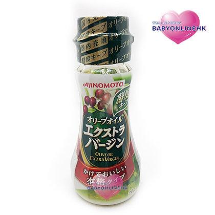 Ajinomoto 食用初榨橄欖油 70g